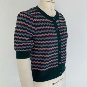 KATE SPADE Green Short Sleeve Stripe Cardigan